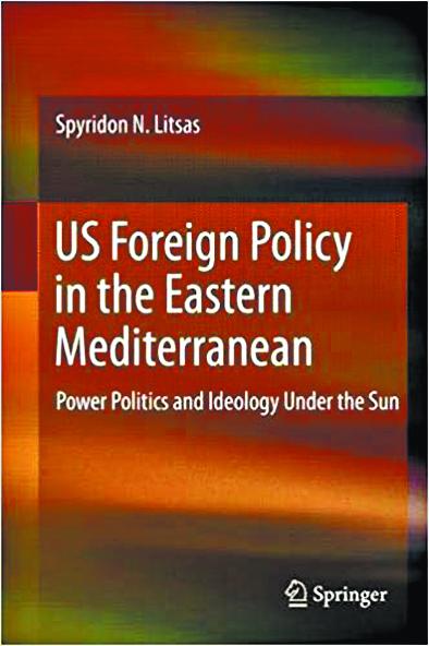 Η διαχρονική παρουσία των ΗΠΑ στη Μεσόγειο | tovima.gr