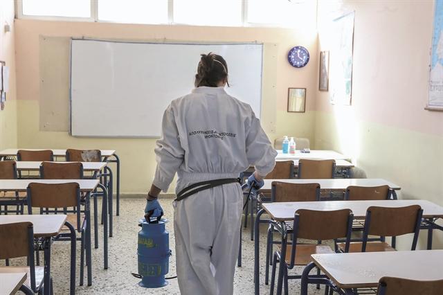 Σχολεία σε… safe mode | tovima.gr