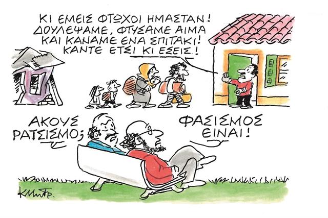 «Πολεμικές» ανταποκρίσεις | tovima.gr