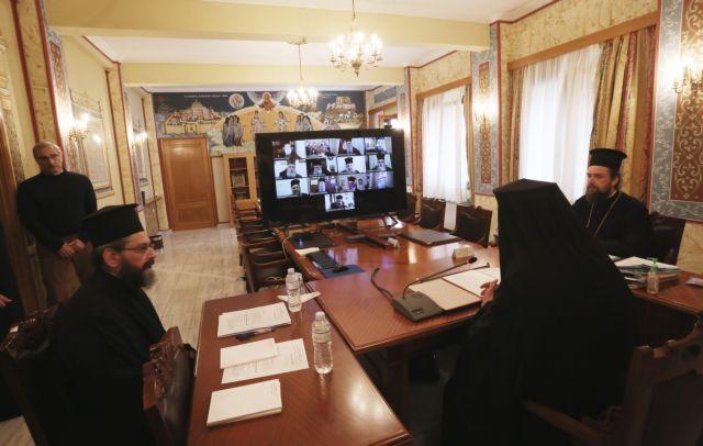 Η Ιερά Σύνοδος ζητά Θεία Λειτουργία κεκλεισμένων των θυρών το Πάσχα   tovima.gr