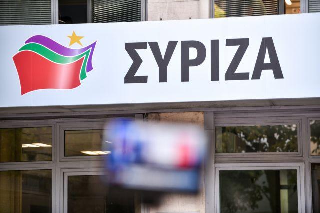 ΣΥΡΙΖΑ: Ζητά επιχειρησιακό σχέδιο για την αποφυγή εξάπλωσης του στη Μόρια | tovima.gr