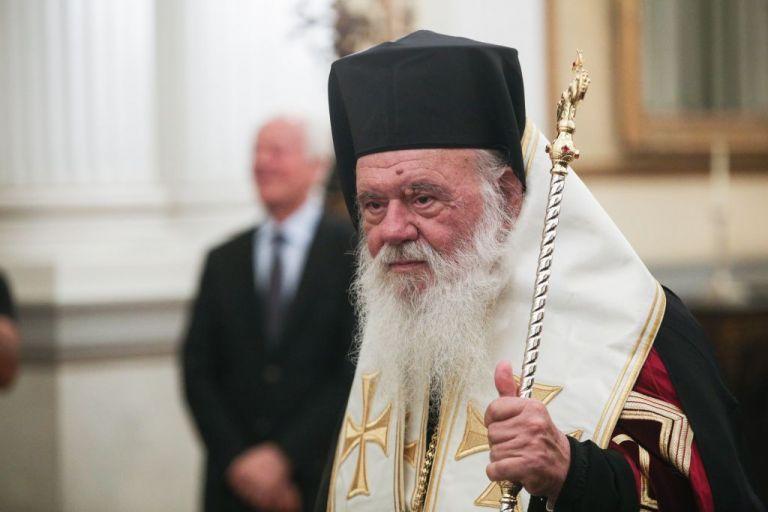 Ιερώνυμος: Με επιτυχία ολοκληρώθηκε η  επέμβαση τοποθέτησης βηματοδότη στον Αρχιεπίσκοπο   tovima.gr