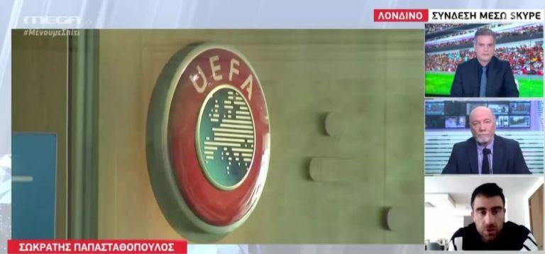Παπασταθόπουλος στο MEGA: Το ποδόσφαιρο είναι ωραίο, αλλά κάτω από ασφαλείς συνθήκες | tovima.gr