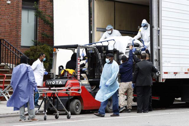 Κορωνοϊός – ΗΠΑ: Ετοιμάζουν νέα νεκροτομεία για να βάλουν τους νεκρούς | tovima.gr