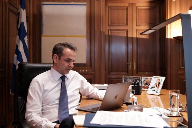 Μητσοτάκης-Μόσιαλος: Πρόταση για κοινή ευρωπαϊκή προμήθεια εμβολίων και τεστ | tovima.gr