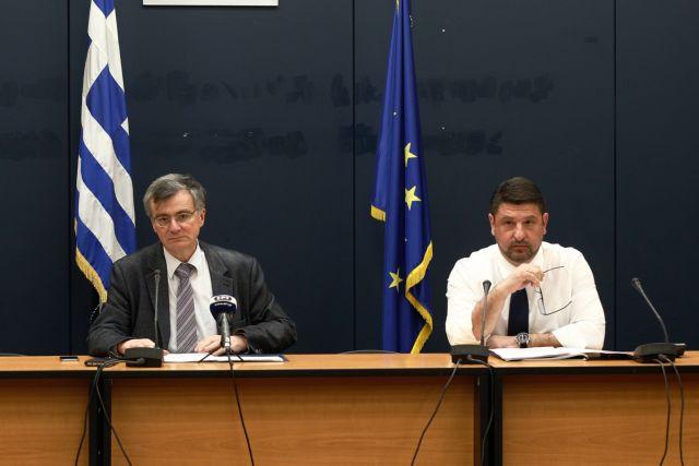 ΑFP για Τσιόδρα – Χαρδαλιά: Ένα διαμετρικά αντίθετο δίδυμο στη μάχη κατά του κορωνοϊού   tovima.gr