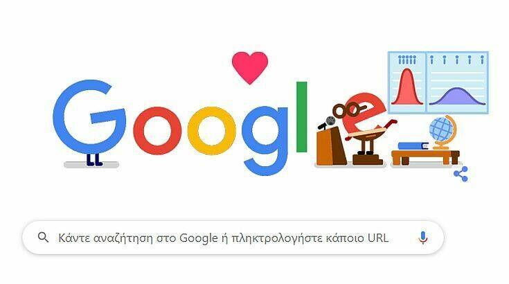 Η Google τιμά με Doodle όλους όσοι μάχονται ενάντια στον κορωνοϊό   tovima.gr