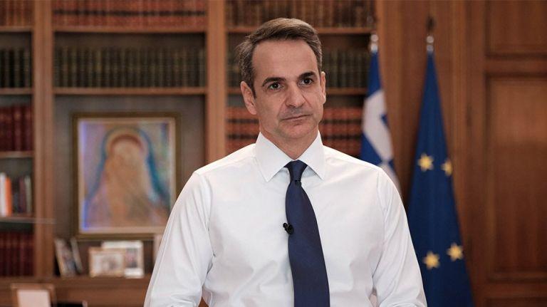 Μητσοτάκης προς ομογενείς: «Η Ελλάδα έχει πάντα ανάγκη τη στήριξη των παιδιών της» | tovima.gr