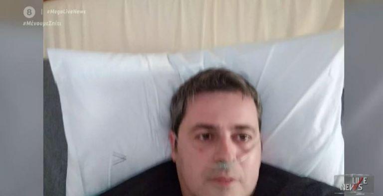 Λάρισα: Συγκλονιστική εξομολόγηση γιατρού με κορωνοϊό στο MEGA   tovima.gr