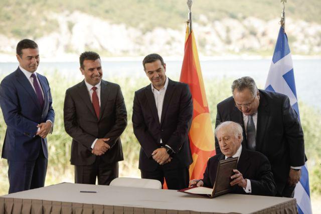 Άρθρο του Μάθιου Νίμιτς: Έτσι έπεισα Αθήνα και Σκόπια να καταλήξουν σε λύση | tovima.gr