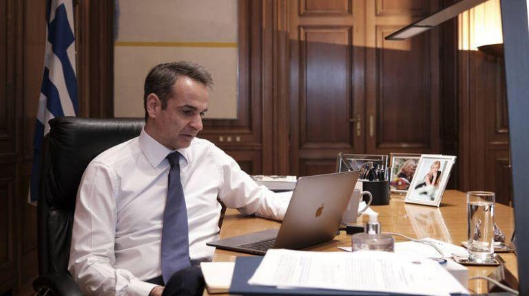 Τηλεδιάσκεψη του Πρωθυπουργού Κυριάκου Μητσοτάκη ενόψει της συνεδρίασης του Eurogroup | tovima.gr