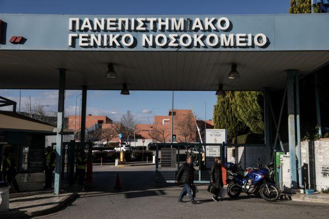 Μάχη γιατρών με τον κορωνοϊό: «Με το σταγονόμετρο τα προστατευτικά μέσα» λένε στο MEGA | tovima.gr