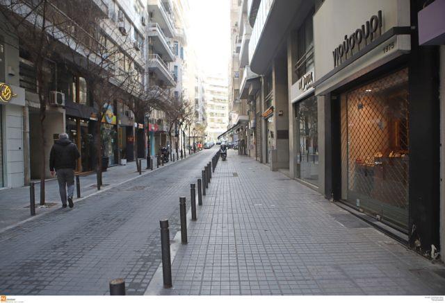 Κορωνοϊός: Πώς η Ελλάδα  χαμήλωσε την επιδημική καμπύλη | tovima.gr
