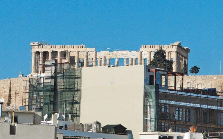 Στον αναπτυξιακό νόμο υπό ανέγερση ξενοδοχείο στην Ακρόπολη | tovima.gr