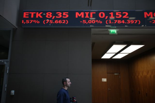 Με πτώση ξεκίνησε η συνεδρίαση του Χρηματιστηρίου  της Αθήνας   tovima.gr
