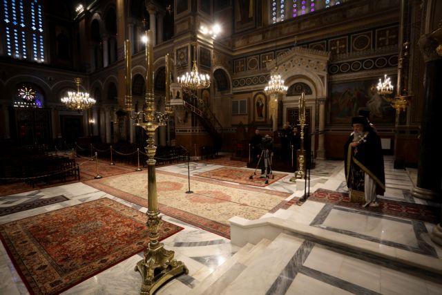 Τα ιερά μυστήρια και ο κορωνοϊός | tovima.gr