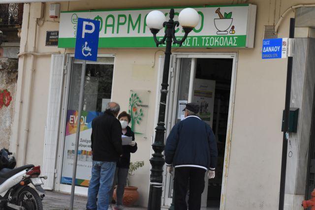 Αποκάλυψη MEGA: Προβλέπονται ελλείψεις σε οκτώ φάρμακα για τις εντατικές μονάδες | tovima.gr
