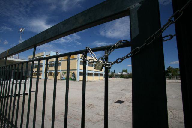 Κλειστά μέχρι τις 10 Μαΐου τα σχολεία - Ειδήσεις - νέα - Το Βήμα ...