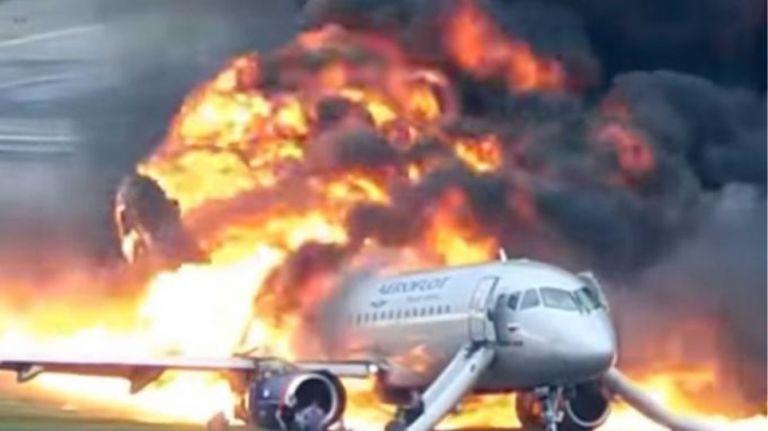 Βίντεο ντοκουμέντο από την αεροπορική τραγωδία στη Μόσχα | tovima.gr