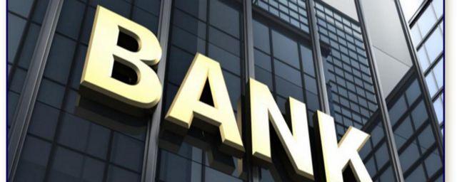 Στις τράπεζες σπεύδουν οι Ευρωπαίοι –  Αυξήθηκαν οι αναλήψεις και η αξία των χαρτονομισμάτων | tovima.gr