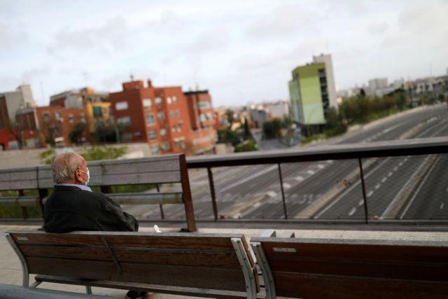 Κορωνοϊός : Ανησυχία για την ψυχική υγεία λόγω καραντίνας | tovima.gr