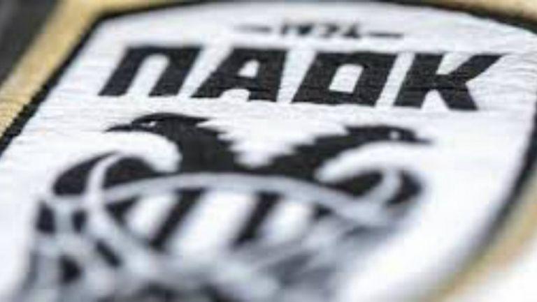 ΠΑΟΚ: Οι ευχές της ΚΑΕ για τα 94α γενέθλια του συλλόγου | tovima.gr