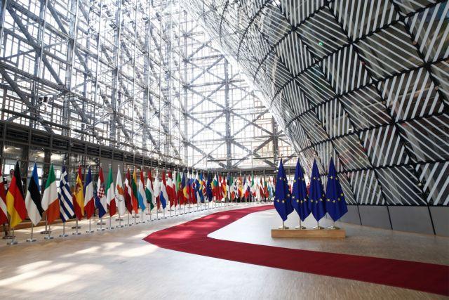 Η μεγάλη μέρα της Ευρώπης | tovima.gr