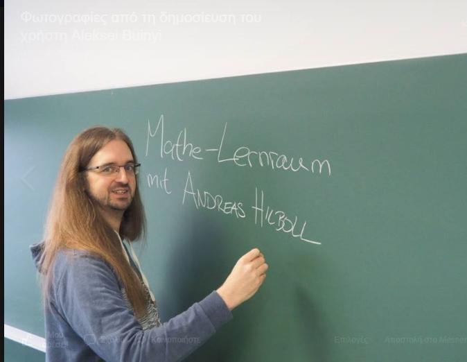 Φως στον θάνατο του 42χρονου γερμανού καθηγητή – Τι δείχνει νέα μελέτη | tovima.gr