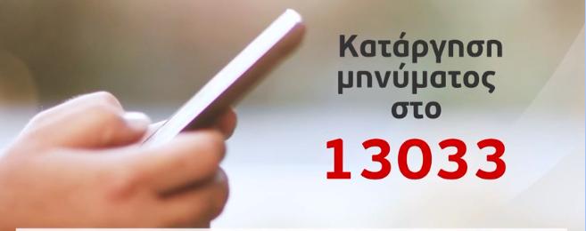 Αυτά τα μέτρα έχουν «κλειδώσει» για την επιστροφή στην κανονικότητα | tovima.gr
