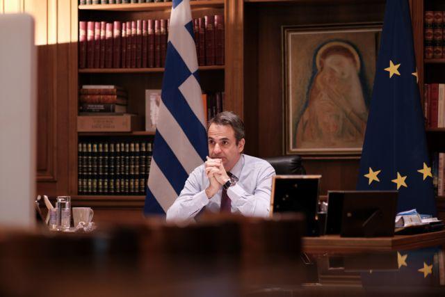 Υπουργικό συμβούλιο με τηλεδιάσκεψη αύριο Τετάρτη   tovima.gr