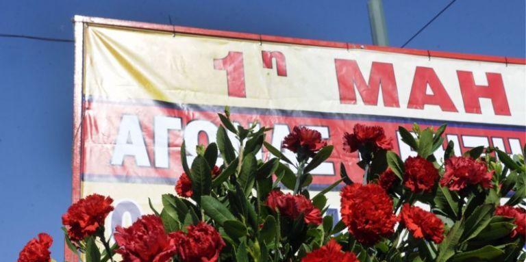 Απεργία για την Πρωτομαγιά από το ΕΚΑ – ΑΔΕΔΥ: Αναντικατάστατος ο ...