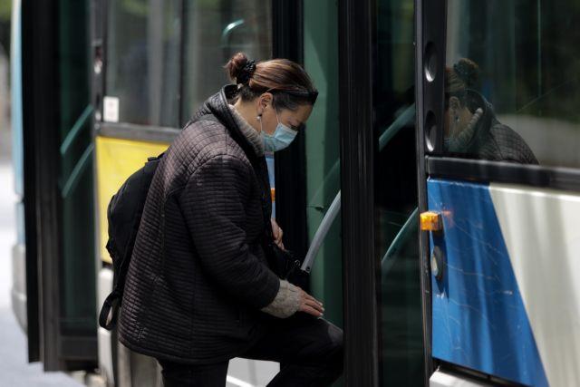 Μάσκες, αποστάσεις και ελεγχόμενη είσοδος σε λεωφορεία και συρμούς από Δευτέρα | tovima.gr