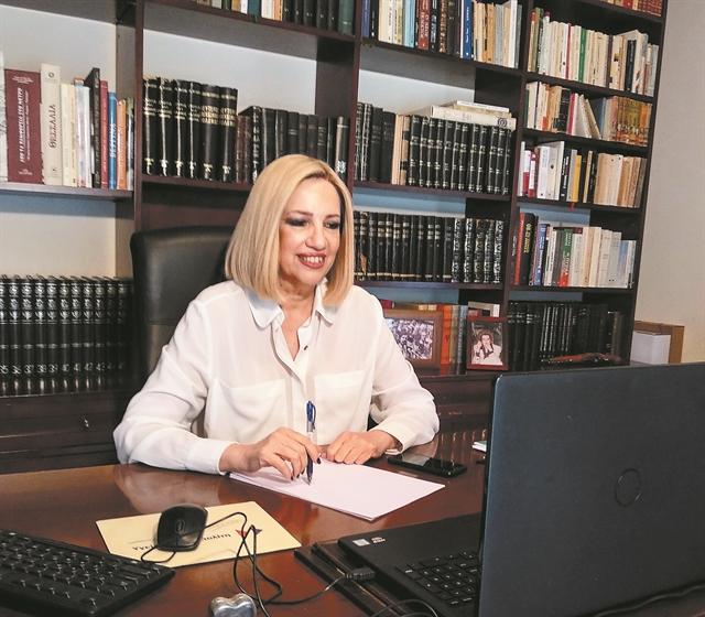 Το ΚΙΝΑΛ θέτει τον Τσίπρα στο κάδρο των ευθυνών | tovima.gr