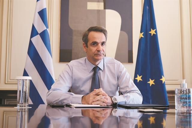 Το σχέδιο για αλλαγή του παραγωγικού μοντέλου της χώρας | tovima.gr