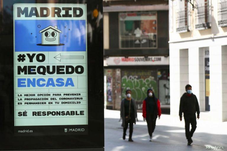 Ισπανία: Αναμένει ύφεση 9,2% το 2020 | tovima.gr