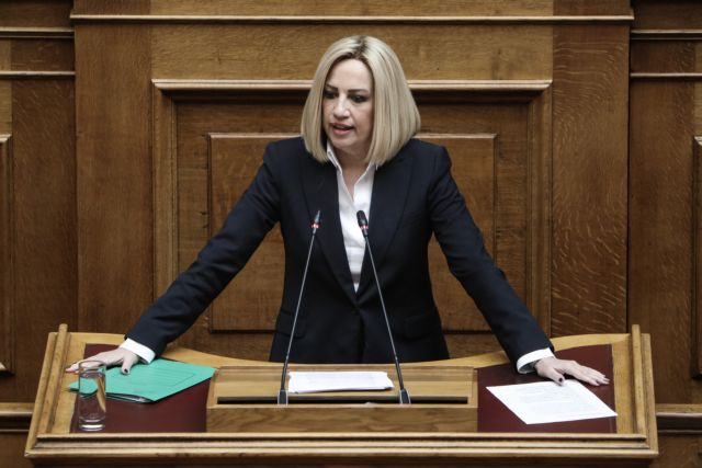 Γεννηματά: Δεν πρέπει να γίνει η κρίση κολυμβήθρα του Σιλωάμ για σκληρές πολιτικές   tovima.gr