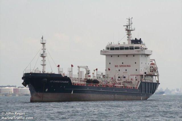 Κόλπος της Γουινέας: Επίθεση πειρατών σε ελληνόκτητο τάνκερ   tovima.gr