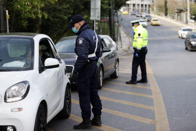 Συνεχίζονται οι άσκοπες μετακινήσεις και τα… πρόστιμα | tovima.gr