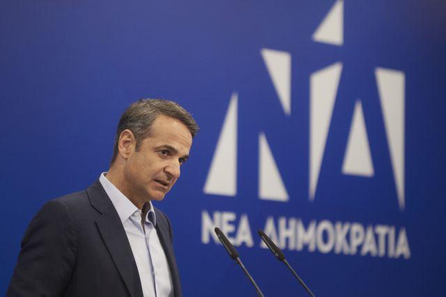 Μητσοτάκης: Η κοινωνία περιμένει από την πολιτική και από τους πολιτικούς διαφορετικά πράγματα | tovima.gr