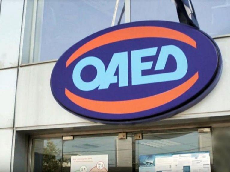 ΟΑΕΔ: Μέχρι αύριο η υποβολή ΙΒΑΝ για το επίδομα των 400 ευρώ σε μακροχρόνια άνεργους | tovima.gr