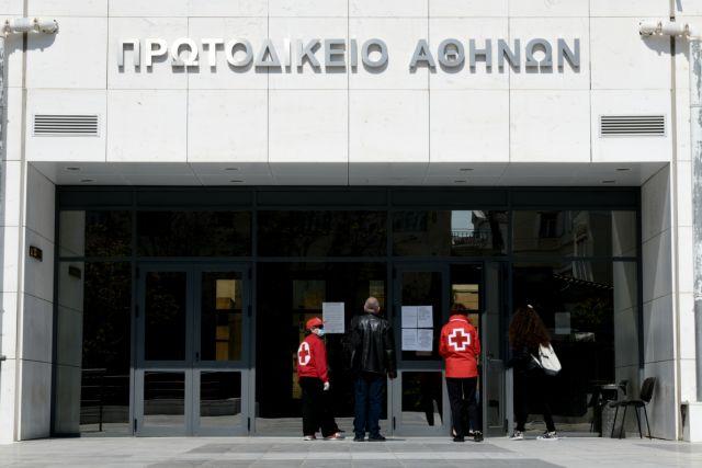 Πρωτοδικείο Αθηνών: Οι υπηρεσίες που θα λειτουργούν από αύριο έως 15 Μαΐου   tovima.gr