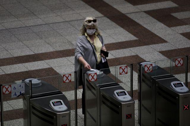 Μάσκα: Υποχρεωτική από Δευτέρα – Ποιοι και πού την φοράνε | tovima.gr