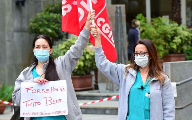 Κορωνοϊός – Ιταλία: Τριπλή νίκη με μείωση νεκρών, κρουσμάτων και ασθενών σε ΜΕΘ | tovima.gr