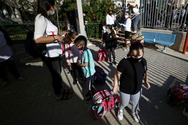Economist: Ανοίξτε πρώτα τα σχολεία, και μάλιστα τα δημοτικά   tovima.gr