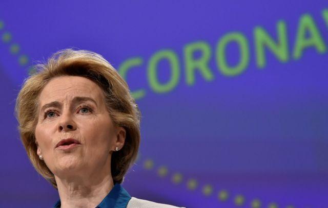Κοντά στον στόχο των 7,5 δισ. ευρώ ο μαραθώνιος της ΕΕ για τον κορωνοϊό   tovima.gr