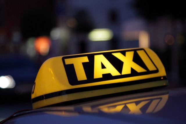 Κορωνοϊός: Διαχωριστικό προστασίας στα ταξί | tovima.gr