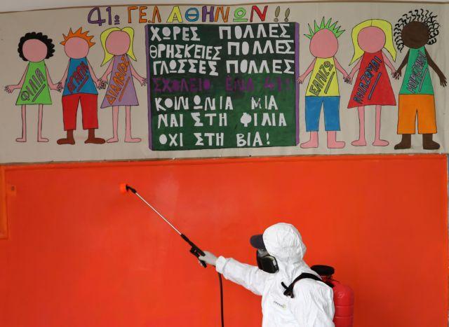 Γιατί πρέπει τα παιδιά να επιστρέψουν σχολείο – Εξηγεί καθηγήτρια Λοιμωξιολογίας   tovima.gr
