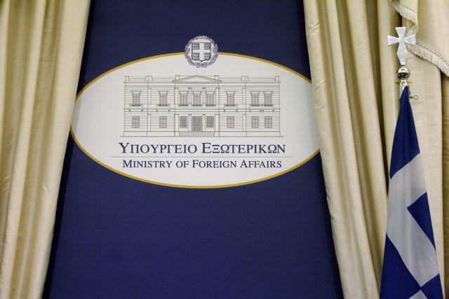 ΥΠΕΞ: Ορίστηκε ειδικός απεσταλμένος της Ελλάδας για τη Συρία | tovima.gr