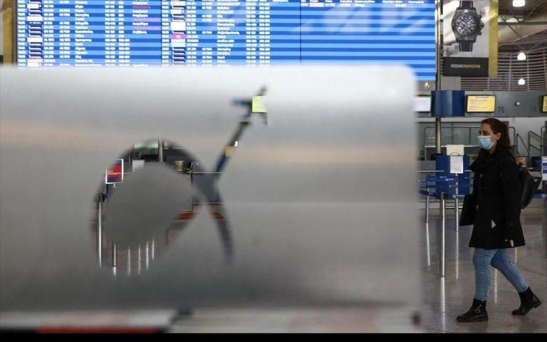 Κατέρρευσαν οι αερομεταφορές: Σχεδόν μηδενική η κίνηση στο «Ελ. Βενιζέλος» τον Απρίλιο | tovima.gr