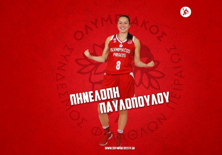 Ολυμπιακός: Η Πηνελόπη Παυλοπούλου σκοράρει κατά ριπάς | tovima.gr